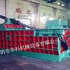 315 tonnes d'emballeur en métal