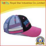 Die 6 Panel-Stickerei-Hysteresen-Ineinander greifen-Baseball Sports Hüte