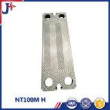 上海の製造業者の版の熱交換器のためのSs304/Ss316L Gea Nt100mの版を取り替えなさい