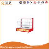 Sc2p商業高品質の卸売のための暖まるショーケースの表示