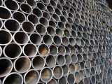 Tubo d'acciaio dell'armatura del nero vuoto della sezione
