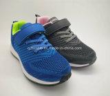 Chaussures des sports des enfants avec le haut de Flyknit