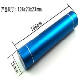 Modificar la batería 2600 mAh Shenzhen China de la potencia para requisitos particulares de la insignia para el teléfono del MP3 MP4