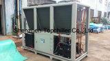 refrigerador de refrigeração ar do compressor do parafuso do glicol da baixa temperatura 120kw