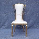 [يك-سّ30] باع بالجملة عال خلفيّة صناعيّة جلد رفاهية يتعشّى كرسي تثبيت