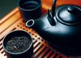 Tè di oscurità del primo grado