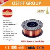 高品質Er70s-6 0.6mm 5kg/Spoolミグ溶接ワイヤー