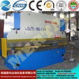 昇進CNCの工作機械の油圧版の金属の曲がる機械、折る機械