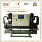 Réfrigérateur industriel refroidi à l'eau avec le compresseur de SANYO