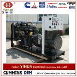 Сбывания Рикардо тепловозное Genset фабрики с двигателями Weifang от 10kw к 200kw