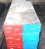 (P21, NAK80) специально умрите сталь прессформы стальной плиты пластичная