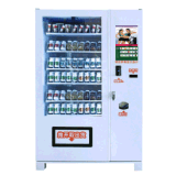 Cosmetics and Milk Vending Machines with Function Refrigeration