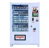Cosméticos y máquinas expendedoras de la leche con la función de la refrigeración