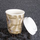 Copa desechable Ripper pared del café taza de papel 150ml