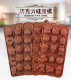 Moulage de la sucrerie DIY de biscuit et de gelée pendant le temps libre