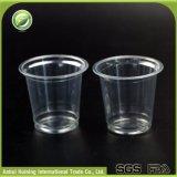 1oz/40ml 뚜껑을%s 가진 투명한 플라스틱 소스 또는 부분 시험 컵