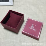 Boîte de montre rigide et rigide de qualité supérieure avec oreillers et estampage à chaud argenté