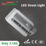 60W-150W уличный свет УДАРА Ultralight СИД