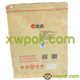 мешок кофеего бумаги Kraft плоского дна 12oz упаковывая