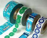Máquina de impressão computarizada série da impressão do Gravure da película plástica do trilho do asy-G