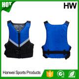 携帯用大人釣救命胴衣(HW-LJ035)