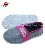 新しい到着はカスタマイズされる注入のズック靴の偶然靴をからかう(HP-7)
