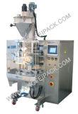 アルミホイルの包装機械