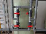 Sistema di purificazione di acqua/purificatore filtrante di acqua (KYRO-6000)