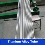 Tube titanique de la fabrication Gr1 de la Chine (ASTM B338)