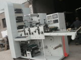 Flexography Drucken-Maschine (ZBRY-450)