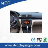 Специальное радиоий автомобиля DVD для серии BMW 1 E81 E82 E87 E88
