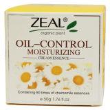 Сливк управлением масла внимательности кожи усердия Moisturizing для маслообразной кожи
