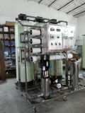 Water Treatment Plant (1000L/H)のためのReverse産業Osmosis RO Plant