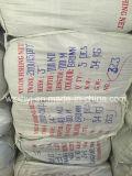 Starke Brown Firm Nylon Multifilament Fischnetz für Deep Sea (210D / 2-210D / 30)