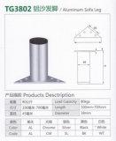 직경 45mm 알루미늄 소파 다리 Tg3802
