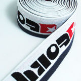 2016 nueva alta calidad del diseño personalizó la cinta elástico del Spandex de nylon