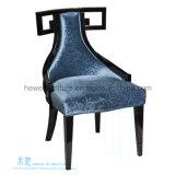 호텔 (DW-2135C)를 위한 의자를 식사하는 중국 작풍 단단한 나무