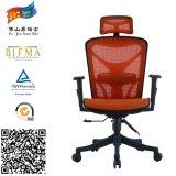 يكيّف أسلوب حديثة إرتفاع اعملاليّ شبكة كرسي تثبيت