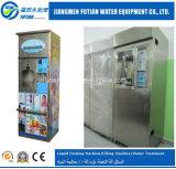 Автоматической бесхозный эксплуатируемая монеткой карточка IC продает торговые автоматы воды
