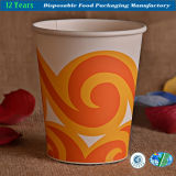 Wegwerfbares Coffee Paper Cup in 7oz Capacity mit Competitive Price