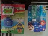 Machine à emballer de papier de carte d'ampoule de bonne qualité pour le rasoir/batterie/brosse à dents/jouet