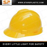 안전모 v 가드 안전 헬멧 산업 안전 헬멧