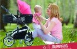 Carrinho de criança de bebê novo da forma com Ly-002