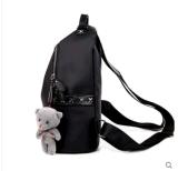 Trouxa nova do saco de 2017 ombros do dobro da forma para viajar para a escola