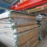 プラスチック型の鋼鉄のためのT440cによって造られる鋼鉄