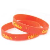 Silikonwristbands-Gummiarmbänder für fördernde Geschenke