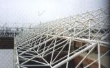 大きいスパンの屋根ふきスペースフレーム