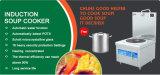 Cocina de inducción eléctrica comercial 18000W (QX-P420)
