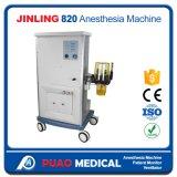 Рабочая станция анастезии с терпеливейшим монитором (Jinling-850)