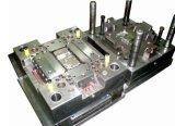 OEMのカスタム工場熱いランナーシステム注入のプラスチック型